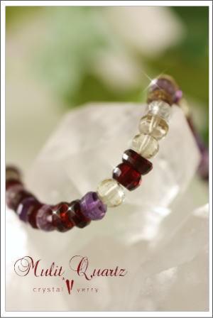 crystal-verry* クリスタルベリー *・オーナーのブログ・*-マルチ水晶