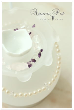 crystal-verry* クリスタルベリー *・オーナーのブログ・*-クリスタル ベリー アロマポット