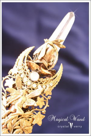 crystal-verry* クリスタルベリー *・オーナーのブログ・*-クリスタルと妖精のワンド