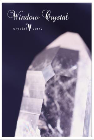 crystal-verry* クリスタルベリー *・オーナーのブログ・*-ウインドウ クリスタル