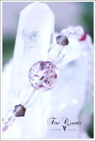 crystal-verry* クリスタルベリー *・オーナーのブログ・*-ファイヤークォーツ ブレスレット