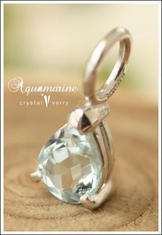 crystal-verry* クリスタルベリー *・オーナーのブログ・*-アクアマリン