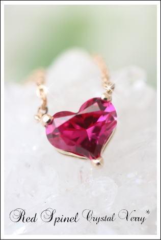 crystal-verry* クリスタルベリー *・オーナーのブログ・*-ハートのスピネル