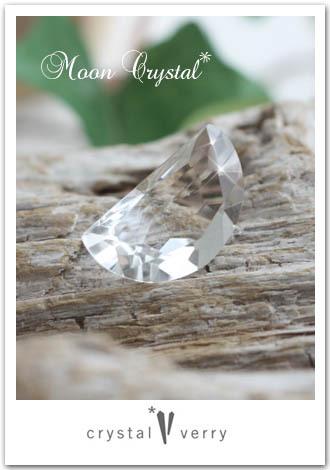 crystal-verry* クリスタルベリー *・オーナーのブログ・*-水晶 月のルース