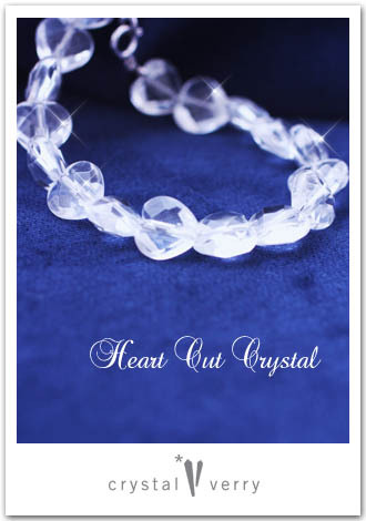 crystal-verry* クリスタルベリー *・オーナーのブログ・*-水晶のブレスレット ハート