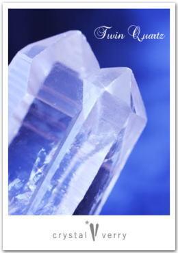 crystal-verry* クリスタルベリー *・オーナーのブログ・*-ツインクリスタル ソウルメイト