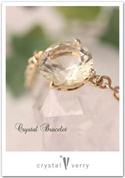 crystal-verry* クリスタルベリー *・オーナーのブログ・*-レモンクリスタル