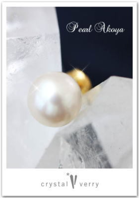crystal-verry* クリスタルベリー *・オーナーのブログ・*-あこや真珠