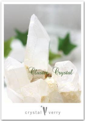 crystal-verry* クリスタルベリー *・オーナーのブログ・*-クリスタルベリー