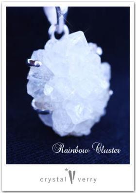 crystal-verry* クリスタルベリー *・オーナーのブログ・*-クラスターペンダント