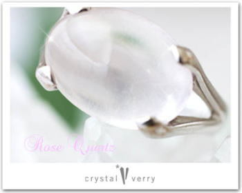 crystal-verry* クリスタルベリー *・オーナーのブログ・*-ローズクォーツ指輪
