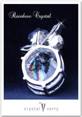 crystal-verry* クリスタルベリー *・オーナーのブログ・*-レインボー水晶 ペンダント