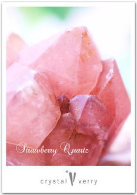 crystal-verry* クリスタルベリー *・オーナーのブログ・*-ストロベリークォーツ原石