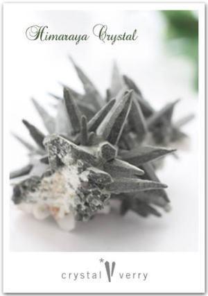 crystal-verry* クリスタルベリー *・オーナーのブログ・*-ヒマラヤ水晶 クラスター