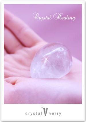 crystal-verry* クリスタルベリー *・オーナーのブログ・*-クリスタルヒーリング クリスタル ベリー