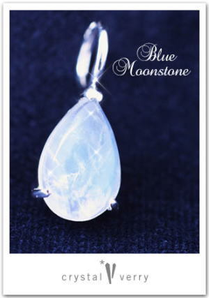 crystal-verry* クリスタルベリー *・オーナーのブログ・*-ムーンストーン ペンダント