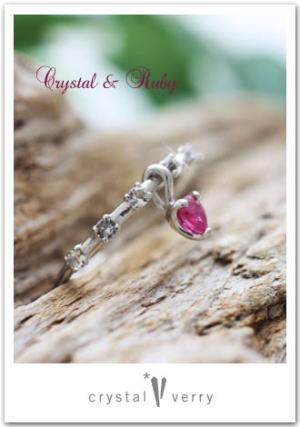 crystal-verry* クリスタルベリー *・オーナーのブログ・*-水晶リング 指輪