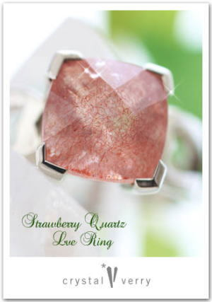crystal-verry* クリスタルベリー *・オーナーのブログ・*-ストロベリークォーツ 指輪 リング