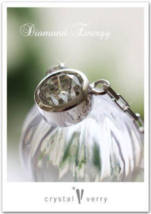 crystal-verry* クリスタルベリー *・オーナーのブログ・*-ダイヤモンドネックレス リフォーム