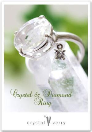 crystal-verry* クリスタルベリー *・オーナーのブログ・*-パワーストーンリング クリスタルベリー