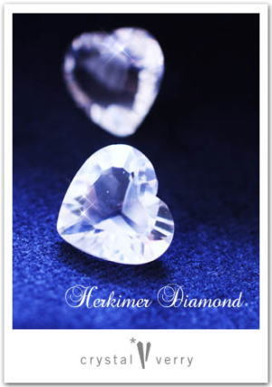 crystal-verry* クリスタルベリー *・オーナーのブログ・*-ハーキマーダイヤモンド ハート