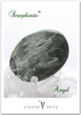 crystal-verry* クリスタルベリー *・オーナーのブログ・*-セラフィナイト クリスタル ベリー