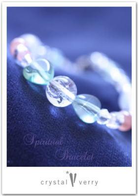 crystal-verry* クリスタルベリー *・オーナーのブログ・*-ブレスレット パワーストーン