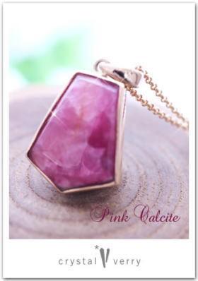 crystal-verry* クリスタルベリー *・オーナーのブログ・*-ピンクコバルトカルサイト ペンダント