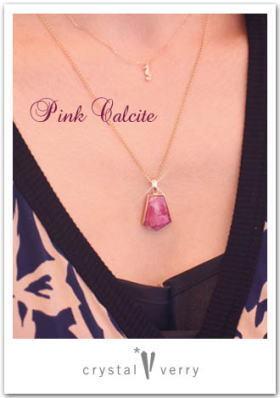 crystal-verry* クリスタルベリー *・オーナーのブログ・*-ピンクコバルトカルサイト ネックレス
