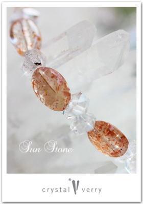 crystal-verry* クリスタルベリー *・オーナーのブログ・*-サンストーンブレスレット
