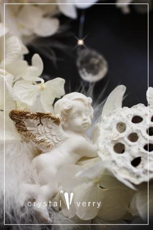crystal-verry* クリスタルベリー *・オーナーのブログ・*-水晶 サンキャッチャー