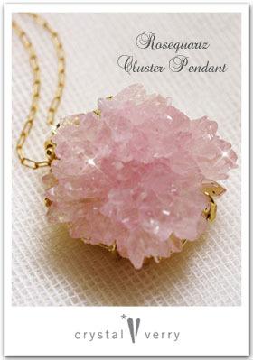crystal-verry* クリスタルベリー *・オーナーのブログ・*-アメジストクラスターペンダント