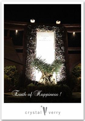crystal-verry* クリスタルベリー *・オーナーのブログ・*-EARTH OF HAPPINESS  クリスタル ベリー