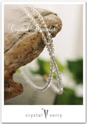 crystal-verry* クリスタルベリー *・オーナーのブログ・*-パワーストーン ブレス