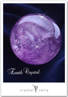 crystal-verry* クリスタルベリー *・オーナーのブログ・*-アメジスト 力 クリスタル ベリー