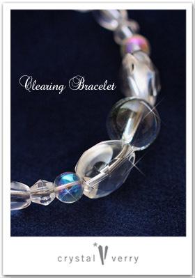 crystal-verry* クリスタルベリー *・オーナーのブログ・*-クリスタル ベリー オーダーブレス