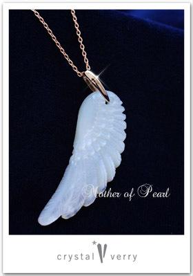 crystal-verry* クリスタルベリー *・オーナーのブログ・*-マザーオブパール 天使の羽ペンダント