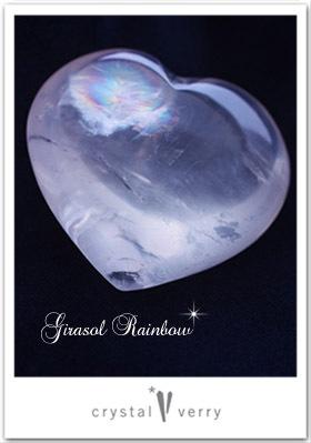 crystal-verry* クリスタルベリー *・オーナーのブログ・*-ジラソル レインボー クリスタル ベリー