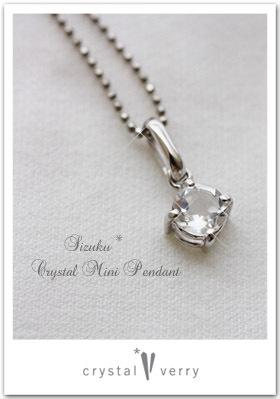 crystal-verry* クリスタルベリー *・オーナーのブログ・*-水晶 ジュエリー クリスタル ベリー