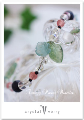 crystal-verry* クリスタルベリー *・オーナーのブログ・*-オーダー パワーストーンブレスレット