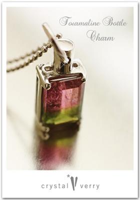 crystal-verry* クリスタルベリー パワーストーンジュエリーショップオーナーのブログ -トルマリン 綺麗