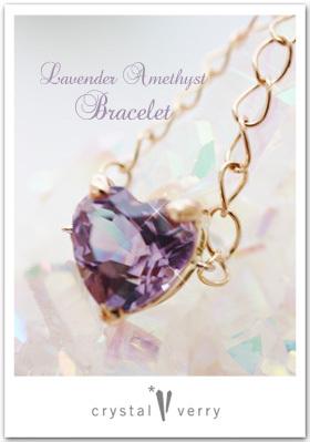 crystal-verry* クリスタルベリー パワーストーンジュエリーショップオーナーのブログ -ラベンダーアメジスト ブレスレット