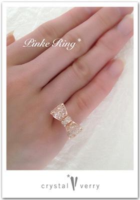 crystal-verry* クリスタルベリー パワーストーンジュエリーショップオーナーのブログ -クリスタル ベリー 水晶ピンキーリング