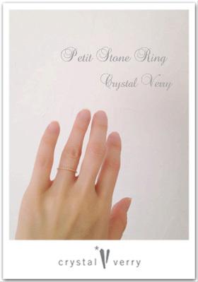 crystal-verry* クリスタルベリー パワーストーンジュエリーショップオーナーのブログ -水晶 ジュエリー クリスタル ベリー