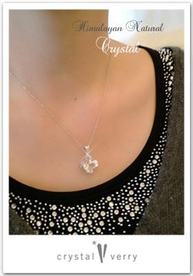 crystal-verry* クリスタルベリー パワーストーンジュエリーショップオーナーのブログ -ヒマラヤ水晶ペンダント クリスタル ベリー