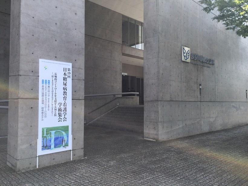 長良川国際会議場 ケータリング例