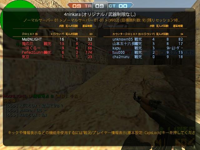 de_dust20002.jpg