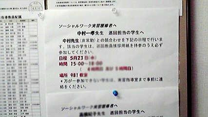 2012052314340000.jpg