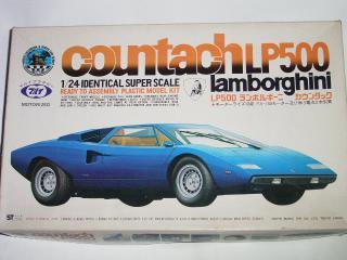 マルイ・ランボルギーニ・カウンタックLP-500青1
