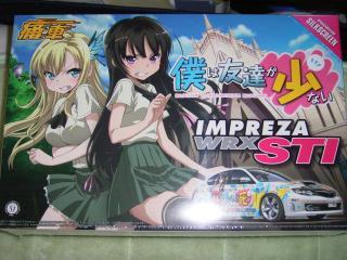 アオシマ痛車・僕は友達が少ない・スバル・インプレッサWRX・sti・07モデル箱絵